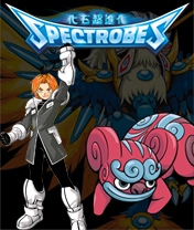 Screenshot: Spectrobes