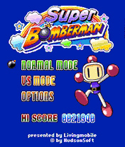Screenshot: Super Bomberman